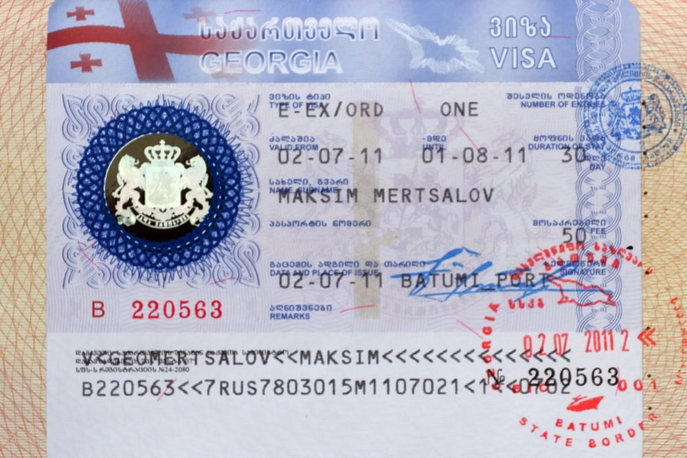 Нужна ли виза в Грузию